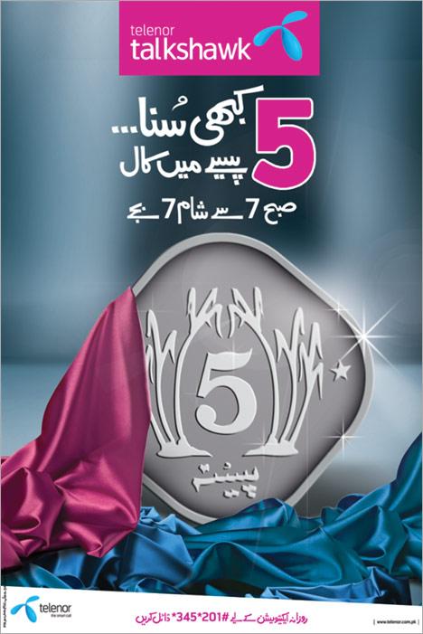 Telenor Talkshawk 5 Paisa Ramzan Offer – Call As Low As 5 Paisa/30 Secs.