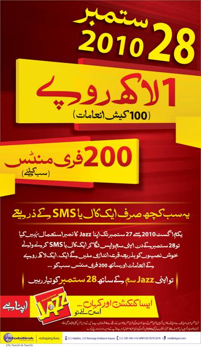 Mobilink Jazz to Celebrate 28th September as Cash Prize Day!