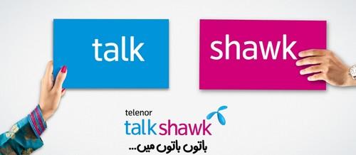 Talkshawk Relaunched! Now Talkshawk Batun Batun Mein