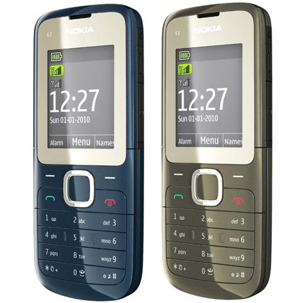 Nokia Dual SIM Mobiles in Pakistan [Prices & Specs]