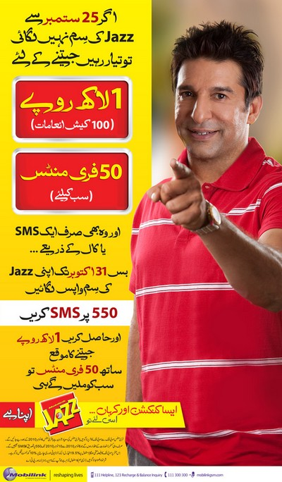 Mobilink Jazz 'One Week Reactivation Promotion'