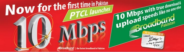 PTCL Broadband 10MB Package at PKR 9,999/Month