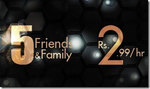 Ufone Postpaid: Call at Rs. 3/- Hour