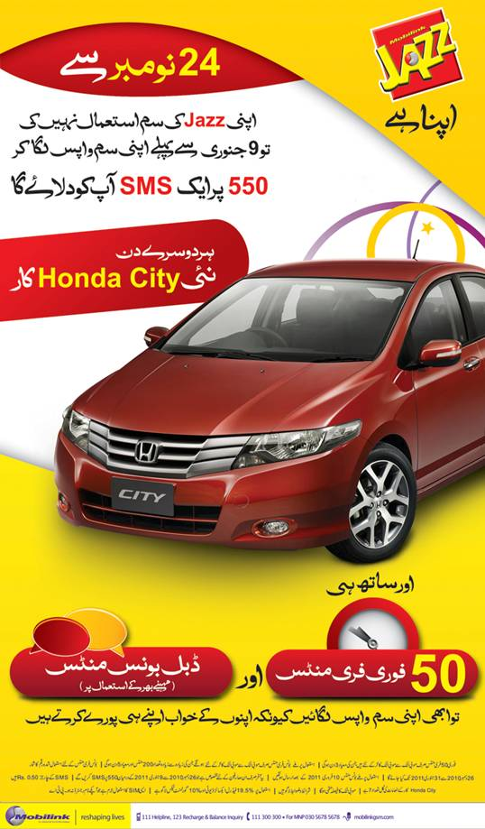 Mobilink Jazz Giving Out 7 Honda City Cars