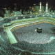 YouTube All Set to Broadcast Islamic 'Hajj' Live on Saturday